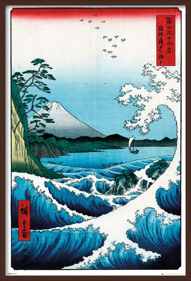 Plagát Hiroshige - The Sea At Satta