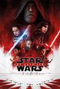 Star Wars: Poslední Jediovia- One Sheet